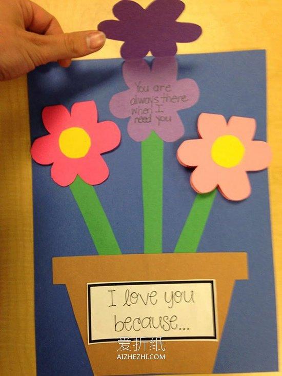 怎么包花束_怎么用卡纸简单做教师节花朵卡片的方法图解_爱折纸网