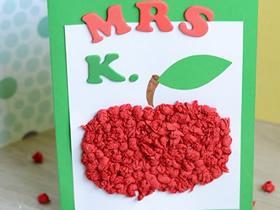 怎么用粘贴做教师节红苹果贺卡的方法图解