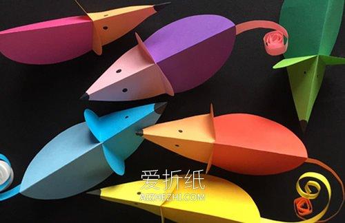 怎么用卡纸简单做小老鼠的方法图解- www.aizhezhi.com