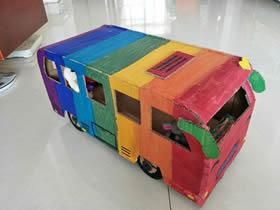 怎么用纸板做公交车玩具的方法图解
