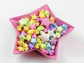 怎么折纸许愿星的折法详细步骤图解