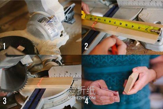 怎么用木条做几何墙壁置物架的方法图解- www.aizhezhi.com