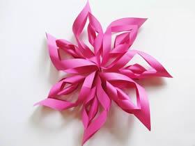 怎么做生日派对装饰纸花的方法图解
