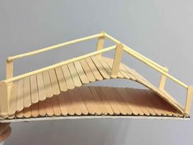 怎么用冰棍棒做拱桥的方法图解