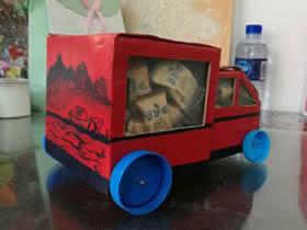 怎么用包装盒做小汽车的方法图解