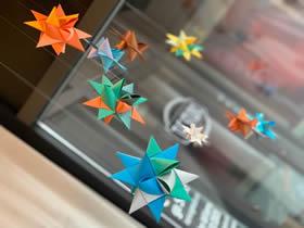 怎么用纸条编立体星星的编法图解
