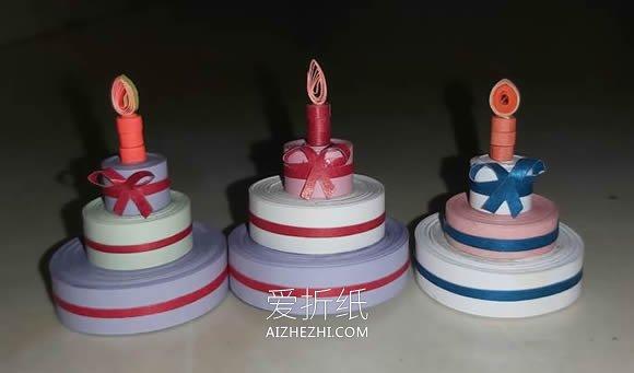 怎么用衍纸做生日蛋糕的方法图解- www.aizhezhi.com