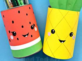 怎么用食品罐做西瓜和菠萝笔筒的方法图片