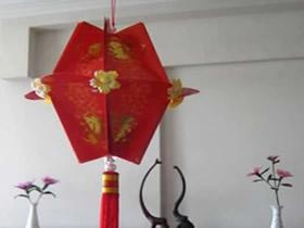 怎么用红包做元宵节灯笼的方法图解