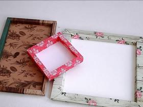 怎么制作纸相框的三种折法图解
