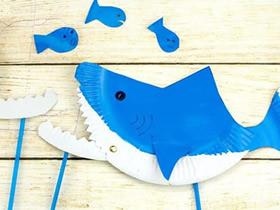 怎么用纸盘做鲨鱼木偶的方法图解