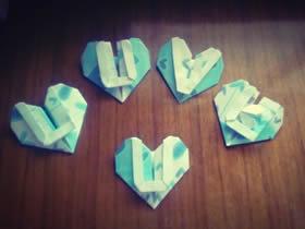怎么折纸LOVE U字母心的折法图解