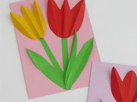 怎么用卡纸做郁金香教师节卡片的方法图解