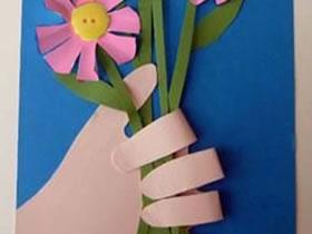 怎么做手握花教师节贺卡的方法图解