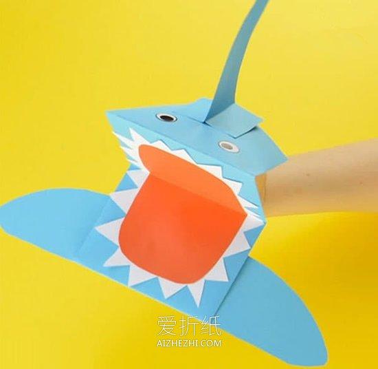彩纸鲨鱼怎么折叠图解- www.aizhezhi.com