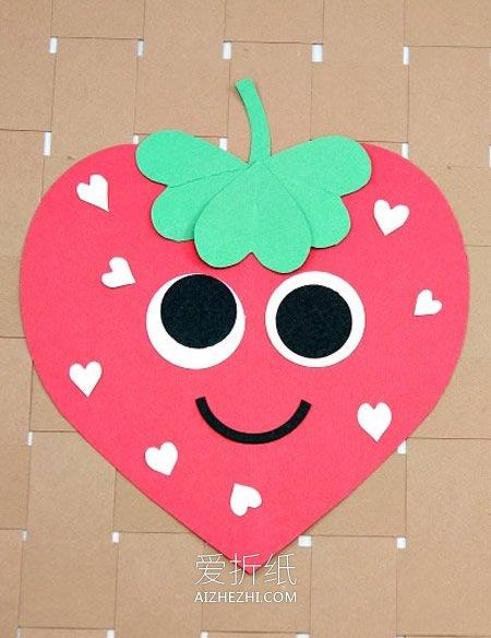 怎么用卡纸做草莓贴画- www.aizhezhi.com