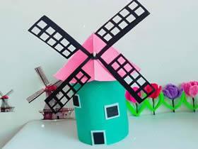 怎么用奶粉罐做荷兰风车