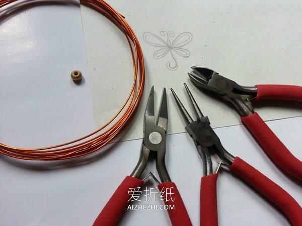 怎么用铜线手工做蜻蜓的方法- www.aizhezhi.com