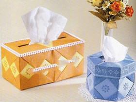 怎么折抽纸盒子简单又漂亮