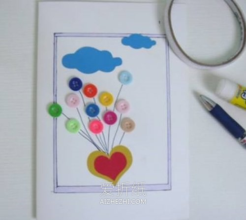 纽扣贺卡怎么做图片手工制作- www.aizhezhi.com