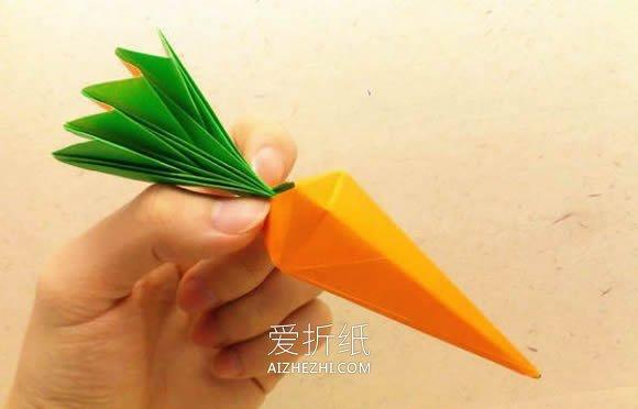 怎么折胡萝卜立体带叶子- www.aizhezhi.com