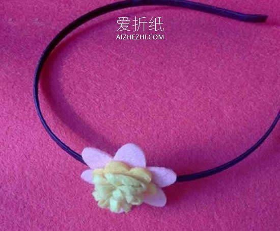 怎么制作毛毡布花朵发箍的方法- www.aizhezhi.com