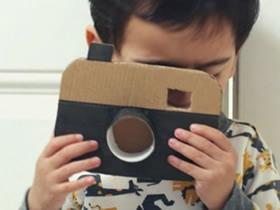 硬纸板相机怎么做简单
