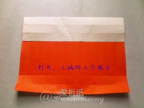 怎么折纸敞篷车跑车教程- www.aizhezhi.com