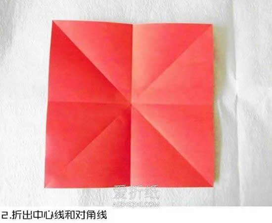 怎么折凤尾蝶- www.aizhezhi.com