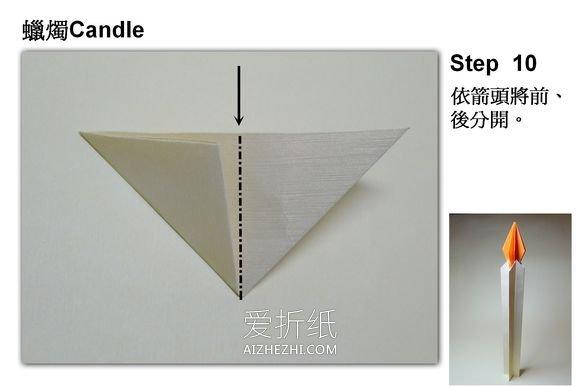怎么折纸蜡烛台的折法- www.aizhezhi.com