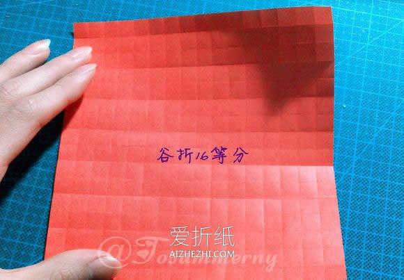 怎么折带翅膀爱心戒指的折法- www.aizhezhi.com