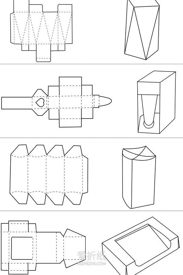 纸盒包装怎么折叠带展开图- www.aizhezhi.com