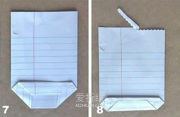 爱心纸袋怎么折不用剪刀- www.aizhezhi.com
