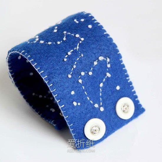 怎么用不织布做星座腕带- www.aizhezhi.com