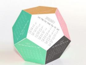 十二面体日历怎么做