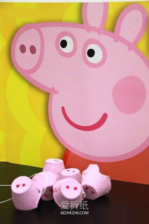怎么做小猪佩奇的鼻子- www.aizhezhi.com