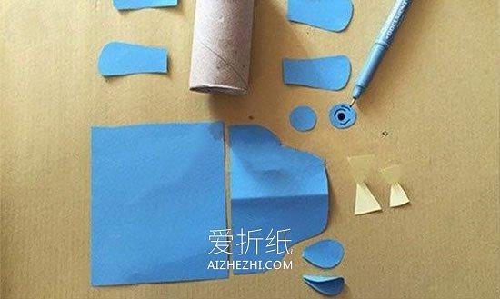 卷纸芯河马怎么做- www.aizhezhi.com