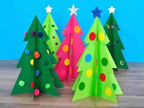 立体卡纸圣诞树怎么做