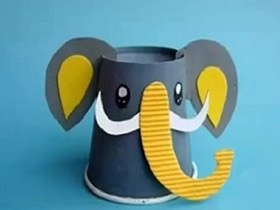 纸杯大象怎么制作手工