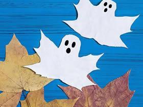 枫叶幽灵怎么做