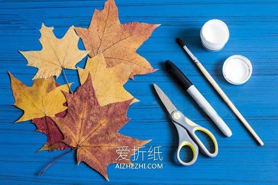 枫叶幽灵怎么做- www.aizhezhi.com