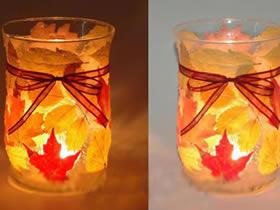 秋冬叶子怎么做玻璃灯笼