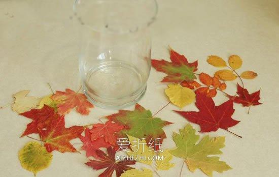 秋冬叶子怎么做玻璃灯笼- www.aizhezhi.com