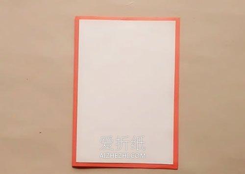 怎么自制生日卡片- www.aizhezhi.com